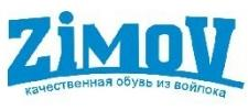Фабрика обуви ZimoV, обувь ZimoV, Уфа