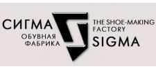 Фабрика обуви Сигма, обувь Сигма, Ессентуки