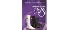 Производитель обуви Makers, Владимир каталог обуви оптом