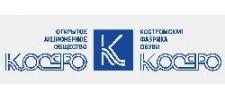 Фабрика обуви Костромская фабрика обуви, г. Кострома