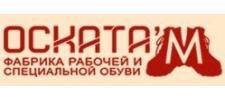 Фабрика обуви Оската-М, г. Санкт-Петербург