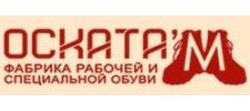 Производитель обуви Оската-М, Санкт-Петербург каталог обуви оптом