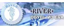 Фабрика обуви Ривер, г. Санкт-Петербург