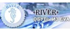 Производитель обуви Ривер, Санкт-Петербург каталог обуви оптом