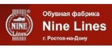Фабрика обуви Nine lines, г. Ростов-на Дону