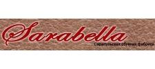 Фабрика обуви Sarabella, г. Сарапул