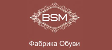 Обувная фабрика Base-man shoes, обувь Base-man shoes, Батайск