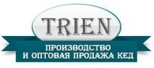 Фабрика обуви Trien, г. Москва