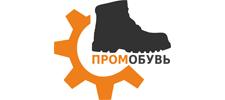 Фабрика обуви Промобувь, г. Чебоксары