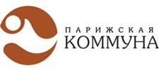 Производитель обуви Парижская комунна, Москва каталог обуви оптом