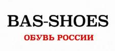 Производитель обуви BAS-SHOES, Пятигорск каталог обуви оптом