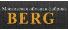 Производитель обуви Berg, Москва каталог обуви оптом
