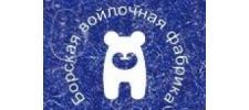 Фабрика обуви Борская войлочная фабрика, обувь Борская войлочная фабрика, Бор