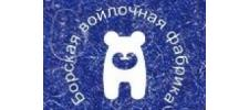Производитель обуви Борская войлочная фабрика, Бор каталог обуви оптом