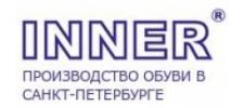 Фабрика обуви Inner, г. Санкт-Петербург