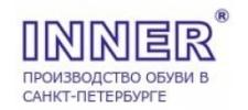 Производитель обуви Inner, Санкт-Петербург каталог обуви оптом