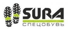 Фабрика обуви Sura, г. Кузнецк
