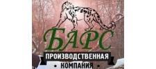 Фабрика обуви Барс, г. Казань