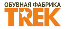 Фабрика обуви Trek, г. Пермь