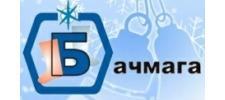Фабрика обуви Бачмага, г. Челябинск