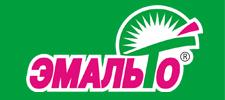 Фабрика обуви Эмальто, г. Краснодар