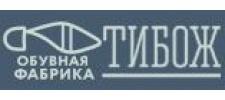 Обувная фабрика Тибож, обувь Тибож, Санкт-Петербург, Красное село