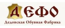 Фабрика обуви ДЕФО, г. Дедовск