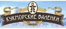 Фабрика обуви Кукморский валяльно-войлочный комбинат, г. п Кукмор
