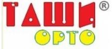 Фабрика обуви Таши Орто, г. Москва
