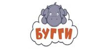 Фабрика обуви Бугги, г. Егорьевск