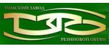 Фабрика обуви Томский завод резиновой обуви, г. Томск