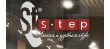 Производитель обуви S-tep, Бердск каталог обуви оптом