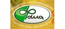 Производитель обуви Фома, Магнитогорск каталог обуви оптом